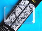 厂家直销手机护套水晶盒 手机护套包装盒 透明塑胶包装盒 包装盒