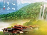 深圳正规合法公墓,罗浮山文化艺术陵园,实惠
