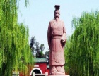 安阳汤阴羑里城文化游,文王拘而演周易,门票30元