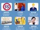 中国小松鼠家电维修一线品牌福州招维修师傅