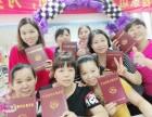 惠州专业高级催乳师培训 专业高级催乳师培训价格与报名电话