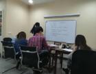 重庆零基础俄语 重庆新泽西小语种培训中心
