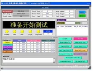 云南台湾二手ICT 二手518FV 线路板元件测试仪