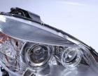 奔驰宝马奥迪拆车件、品牌件、原厂件
