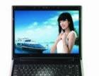 台州笔记本高价回收ipad平板电脑回收