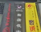 吴忠外卖筷子三件套一次性筷子三件套