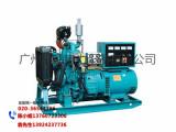 广东柴油发电机组如何保持较长使用寿命|广东柴油发电机组