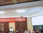 武汉周边适合30多人公司年会的好去处
