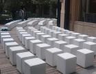 办公桌椅租赁 会议桌椅租赁 北京沙发租赁 沙发凳租赁