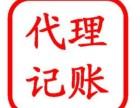宁波代办公司注册(甬城专业公司注册代理)兼职会计