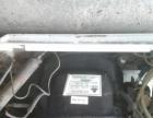 澳柯玛冰柜大甩卖PCD-215T