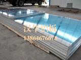 山东优质山东铝板供应价格_铝板厂家