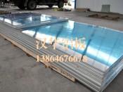 优质的铝板品牌推荐 临朐铝单板