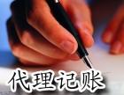 信阳浉河区工商税务,公司注册,代理记账电话