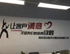 江宁区 专业代理记账 验资刻章 财务审计 纳税申报 免费核税