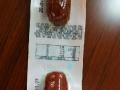 东莞凌洋包装科技PVDC肠衣膜/复合拉伸膜/包装袋