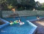 泉州别墅聚会,私人泳池摩尔轰趴你的不二之选!