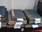 闵行区旧书公司 上海收藏古籍书回收