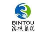 银川logo设计 企业标志设计 画册设计 海报设计