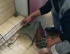 专业疏通、水电装修及维修
