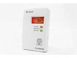 图书管空气质量 室内型PM10 气体变送器 在线监测