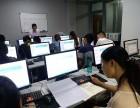 平面设计培训 广告设计培训 美工培训 后期数码培训