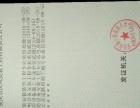 安庆庆风装饰安装工程公司