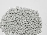 PE厂家专业提供pe再生造粒 密封pe聚乙烯