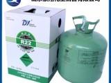 山東紫翔化工制冷劑品牌型號齊全原廠原包
