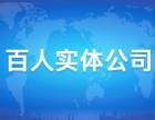 虚拟币开发以太坊开发区块链技术开发虚拟币交易平台开发