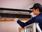 青年路壁挂炉出售安装 净水机出售 安装 维修 空调移机维修