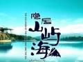 2016本田CRV自助游包车商务用车