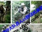 泉山森林公园封闭狼牙战斗仍然继续。徐州狼牙野战基地