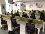 低价销售二手办公家具,办公桌椅,会议桌,屏风隔断