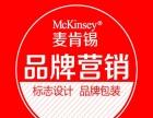 广东商标申请,变更,续费,转让业务办理