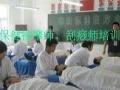 双创职业技能培训学校提供月嫂、护理、按摩师等免费培训