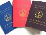 上海护工考证上海培训护工上海医疗照护证