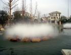 西安水云间工厂喷雾降温设备 肉鸡喷雾降温设备