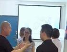 福州讲师/企业内训师/职业培训师培养