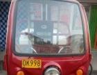 福田175高低速三轮车