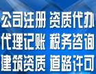 成都青白江代理记账专业服务,5年品牌服务