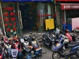 上海电动车出租 3-10元一天 量大2元一天 先来看车