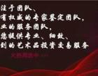 中国香港苏富比拍卖公司联系地点在哪里?