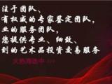 北京翰海拍賣公司征集部聯系電話
