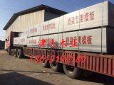 商洛清水模板厂家樟子松木方价格 D津大木业