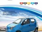 衡水市质量最好的电动汽车生产厂家/吉美瑞电动汽车厂