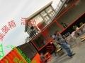 二手集装箱 新旧集装箱活动房出售 租赁集装箱货柜