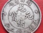 扬州专业鉴定评估双旗币的地方