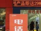 阳西县兴华路33号 商业街卖场 40平米