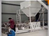 百脉海源糊化淀粉设备,双螺杆预糊化淀粉设备